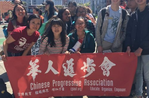Chinese Progressive Association MOJO members